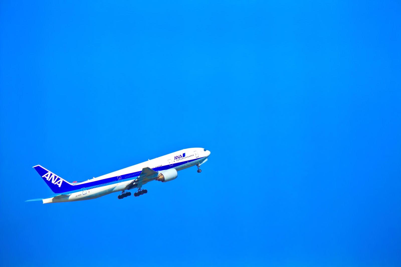icatch_airBus